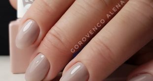 Nude manicure ________________________ , , , Remove the old cover